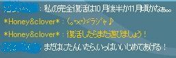 ゆいぽん.JPG