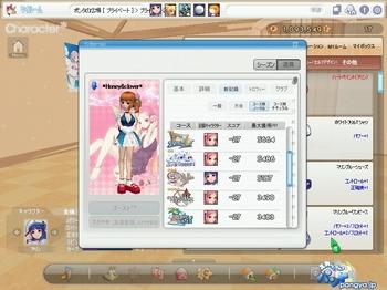 pangyaG_004.jpg